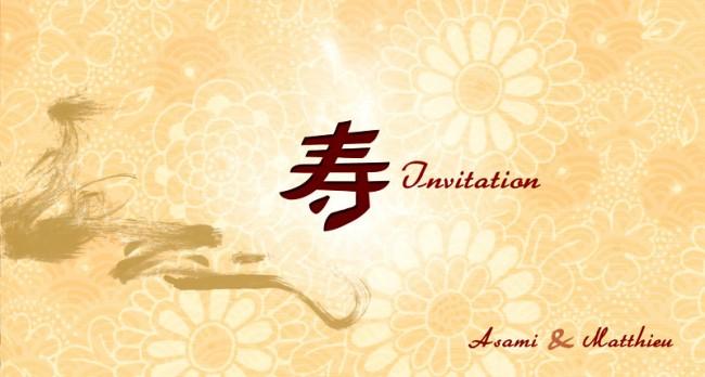 Invitation (recto)